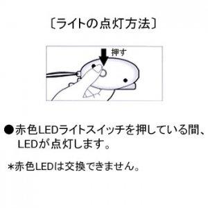2000円以下のプレゼントプチプラ防犯ブザーLED.jpg