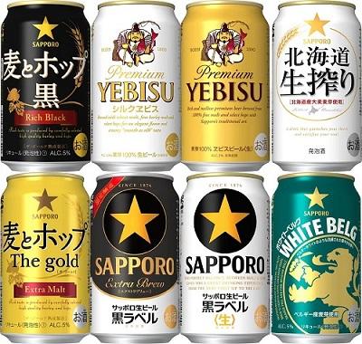 サッポロ飲み比べ8缶アソートセット.jpg